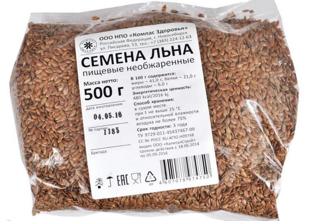 Лифтинг маска для лица - семена льна