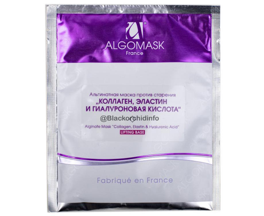 Альгинатная маска для лица — эффект процедуры