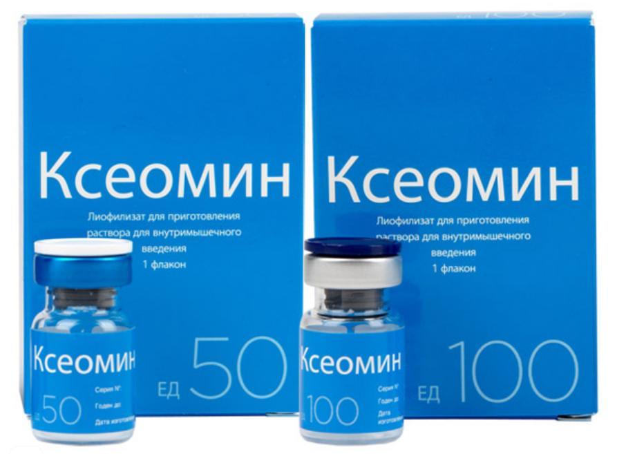 ботулинотерапия в косметологии - ксеомин