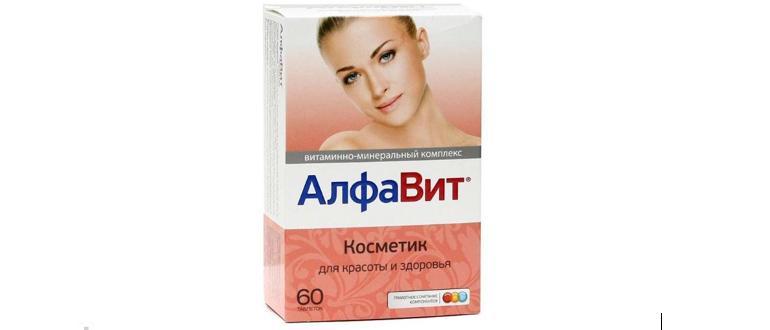 женские витамины для красоты и здоровья