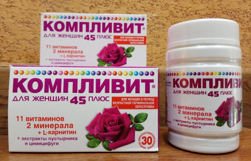Женские витамины для красоты и здоровья из аптеки и дома